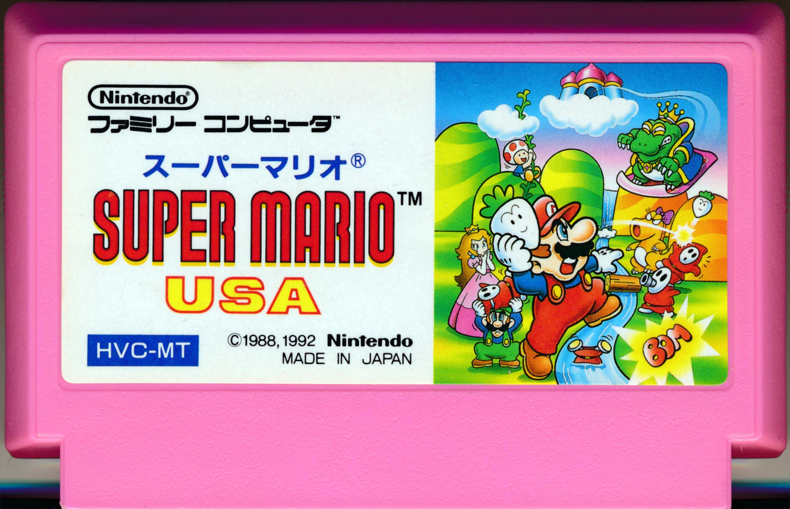 Super Mario USA (Super Mario Bros 2) – Gaming Alexandria