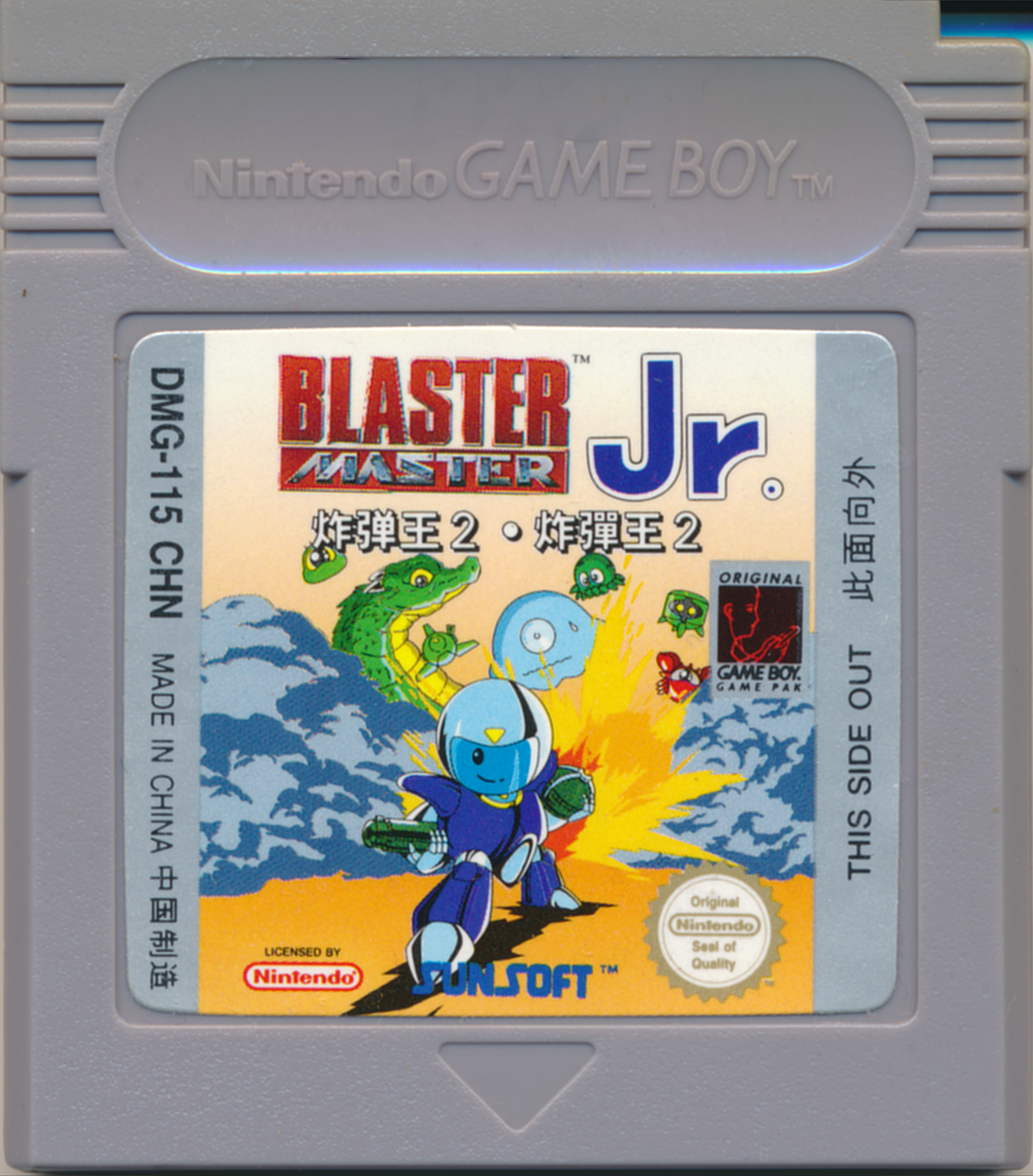Index of /highquality/gb/Blaster Master Jr