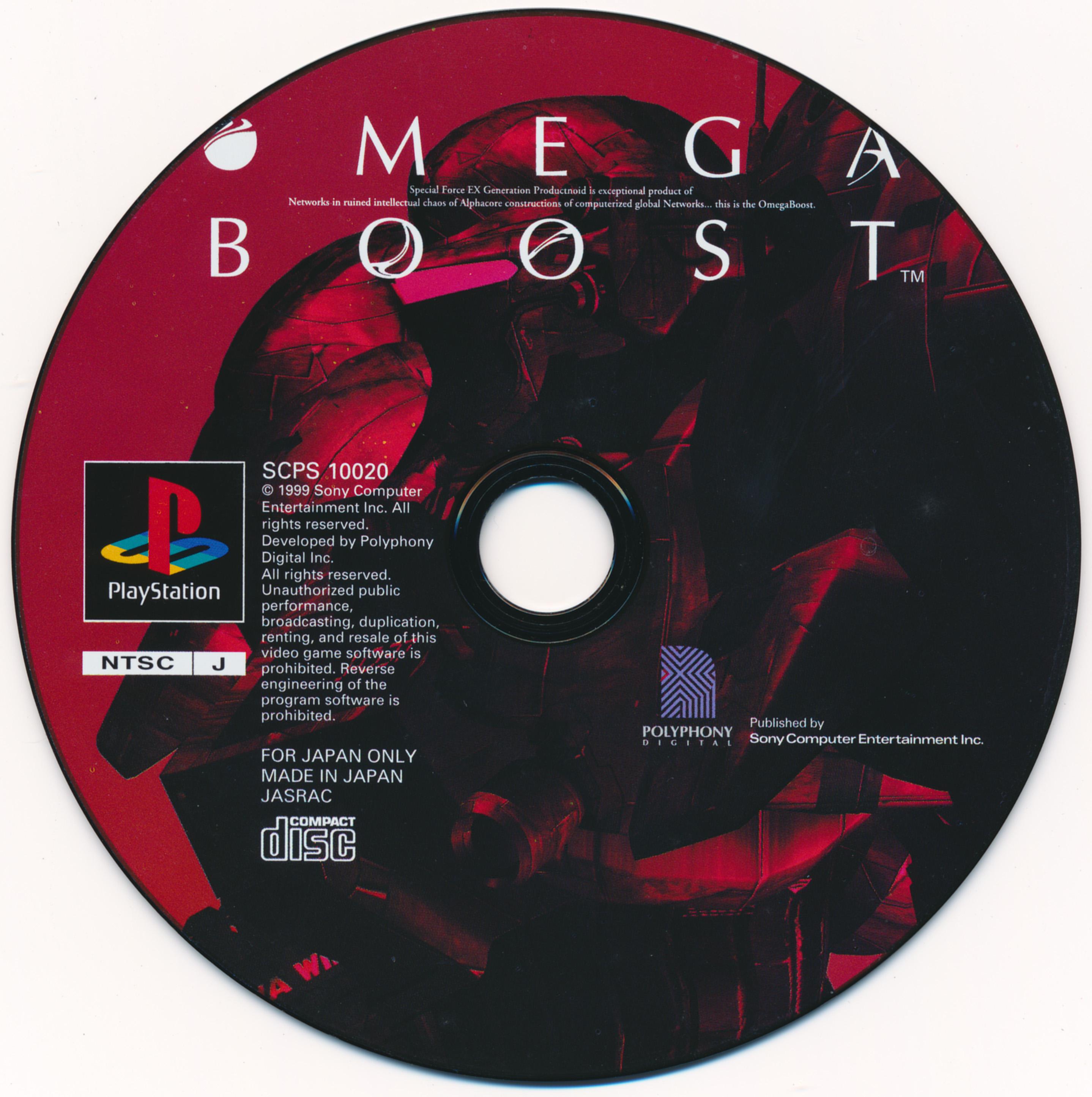 Omega Boost – Gaming Alexandria